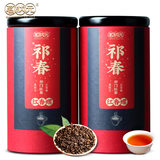 Ming champion Anhui Keemun black tea super authentic Luzhou Qi Xiangluo bulk tea 500g Gift Box