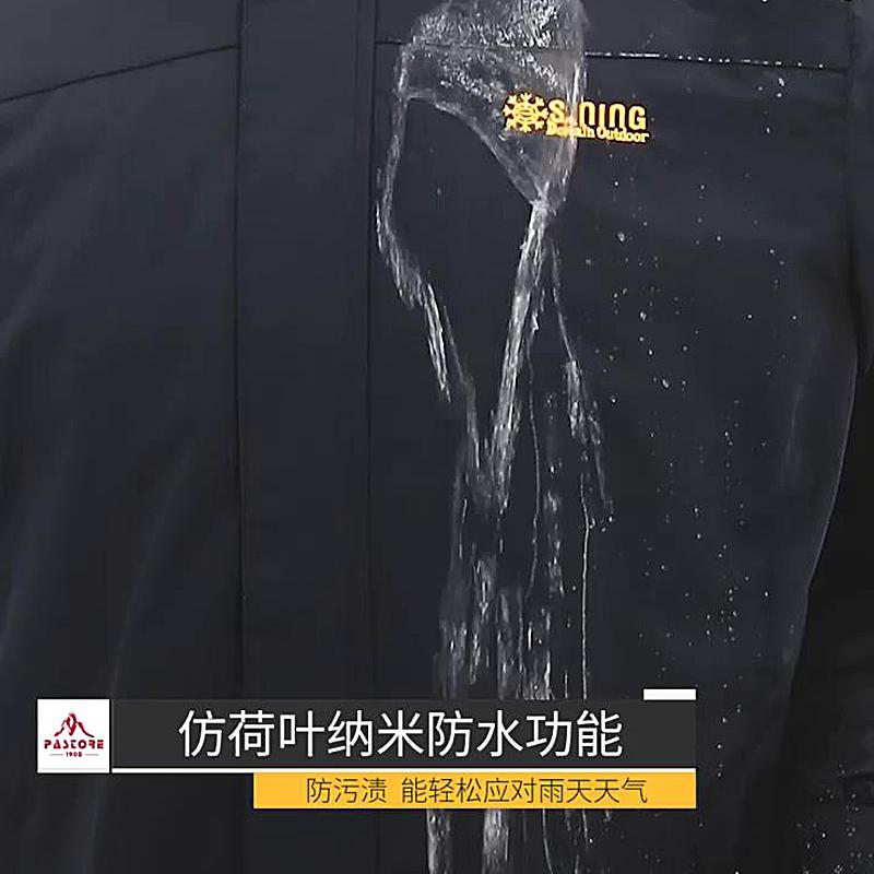 户外冲锋衣男三合一可拆卸黑色防风外套女潮牌冬季加绒加厚登山服