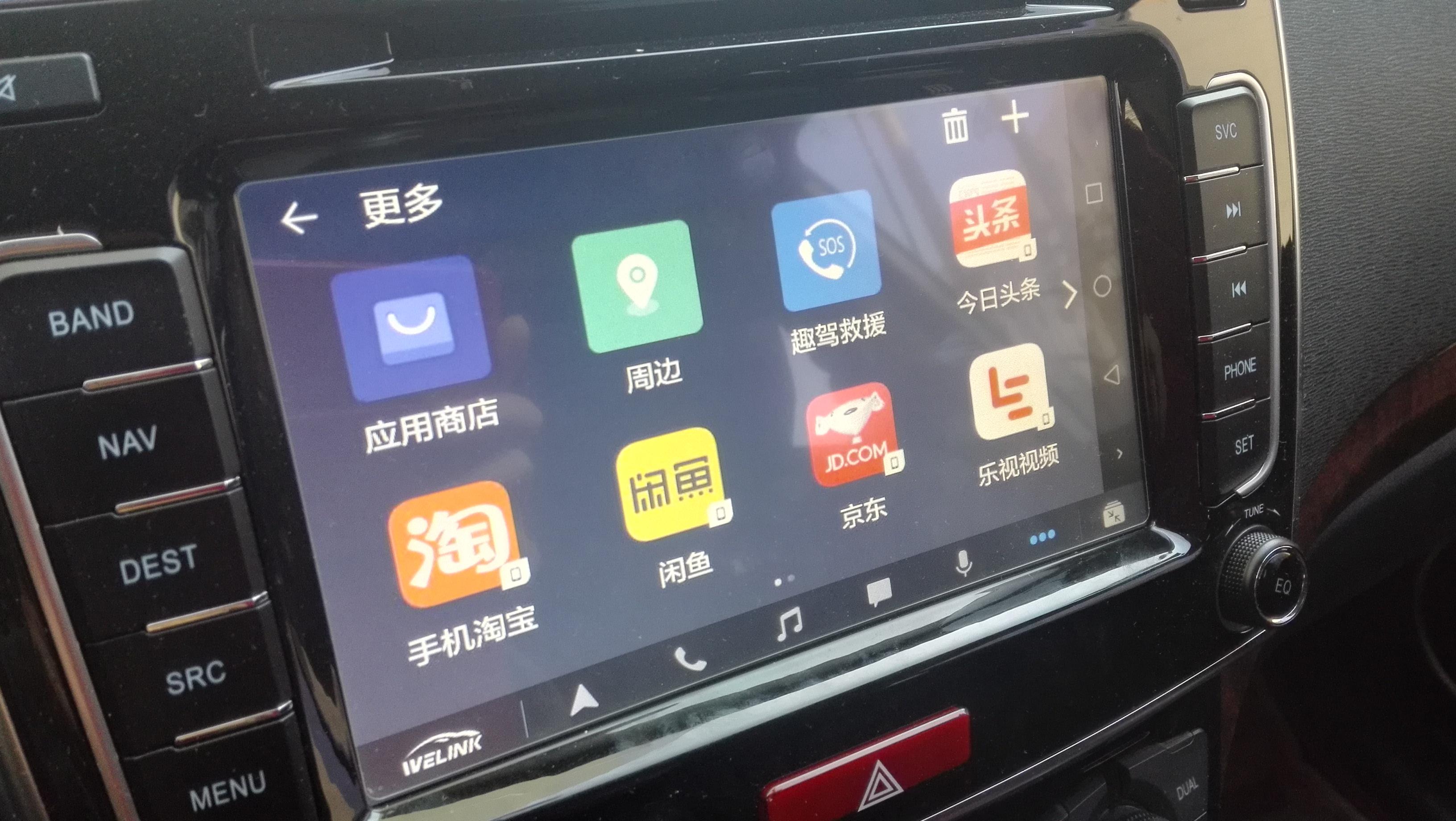 电子狗手机互联导航地图升级 DSA 改凯立德善领 H5 运动版 H6 长城俐弗