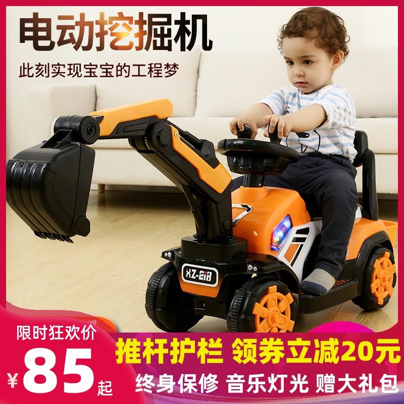 儿童生日礼物超大号挖土机电动挖机可坐可骑