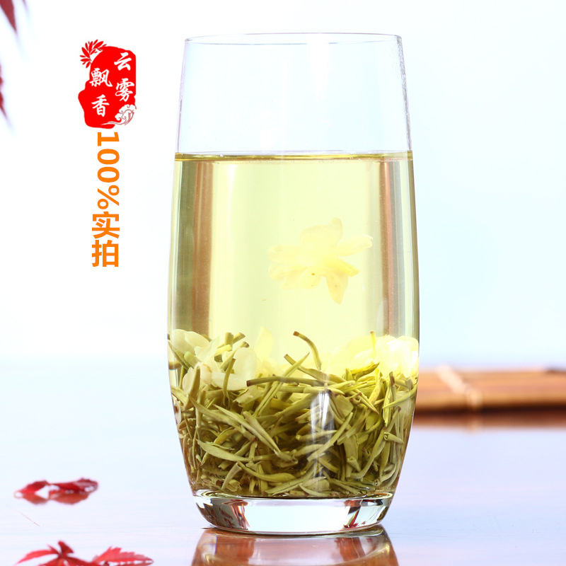 新茶叶碧潭竹蜀茗润飘雪花茶茉莉花茶特级浓香四川茶盒装 250g2018