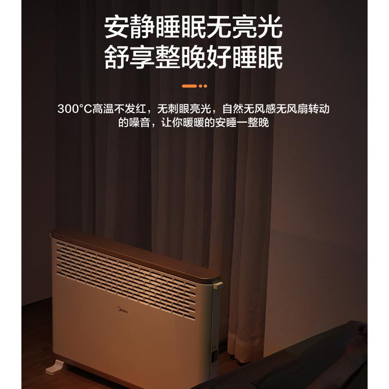 取暖器电暖气家用节能省电速热电暖器暖风机办公卧浴室小太阳 美