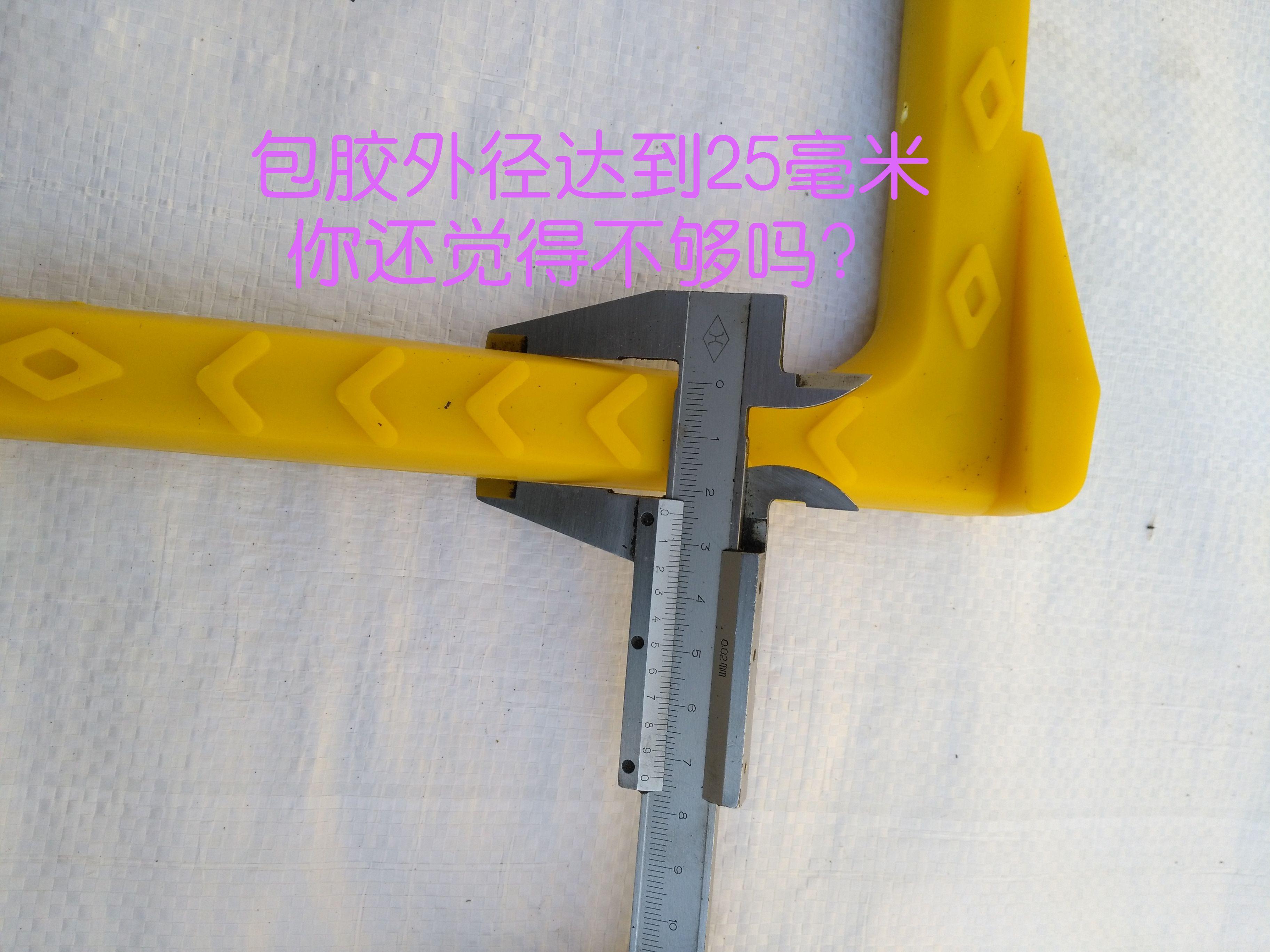 滕州窨井污水池检查井全包塑钢爬梯(塑钢踏步)240*380 爬梯井水池