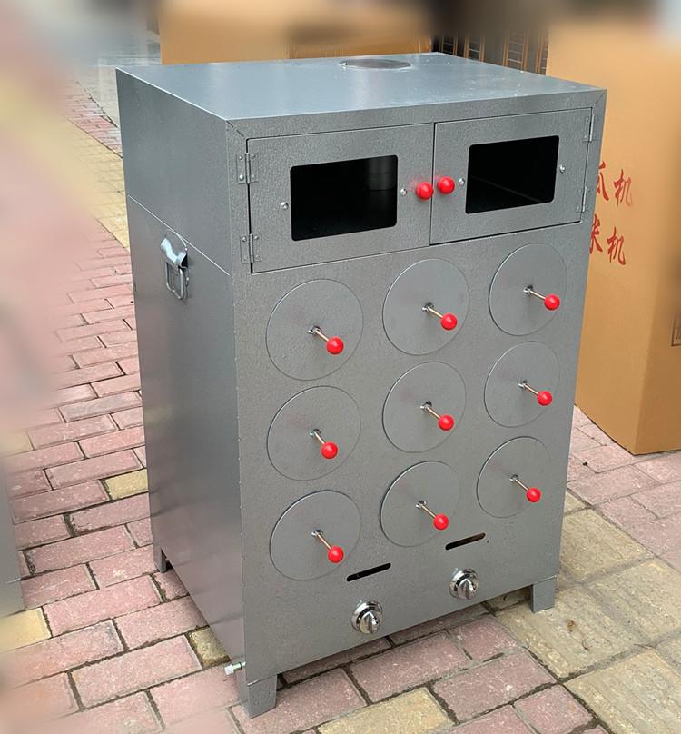 燃气9孔地瓜机 商用烤红薯玉米苞米烤炉无烟烤箱流动街头小吃土豆