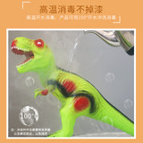 Triangle Tyrannosaurus rex dinosaur toys suit Children's oversized plastic model simulation animal soft Jurassic World