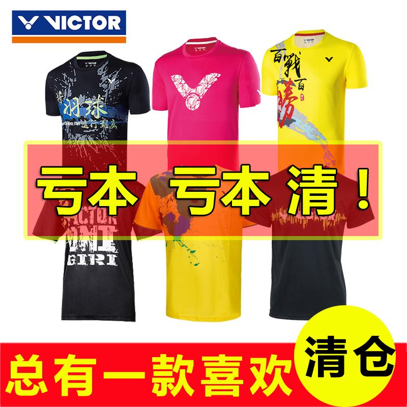 威克多victor勝利羽毛球服6020鬼斬透氣70028T恤80050中性球服裝