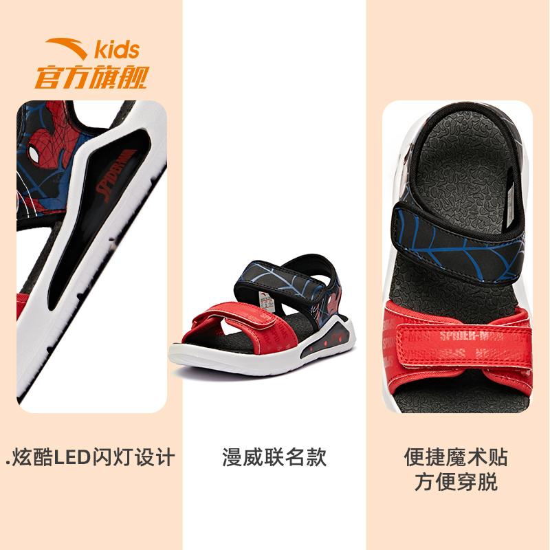 安踏儿童凉鞋男童露趾运动凉鞋2020新款夏季小童蜘蛛侠闪亮灯凉鞋【图3】