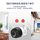 TP-LINK 3 million outdoor waterproof wireless network camera home HD night vision surveillance camera wifi remote mobile phone monitor TL-IPC63N