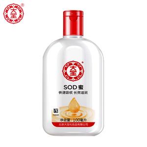 【大宝】SOD蜜清爽保湿滋润乳液