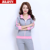 2020 Spring and Autumn new Korean women's casual loose hooded sweater sports suit female two-piece sportswear tide