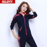 It will Riccio new spring 2020 women casual long-sleeved track suit large size Korean version of the Spring and Autumn sportswear two-piece