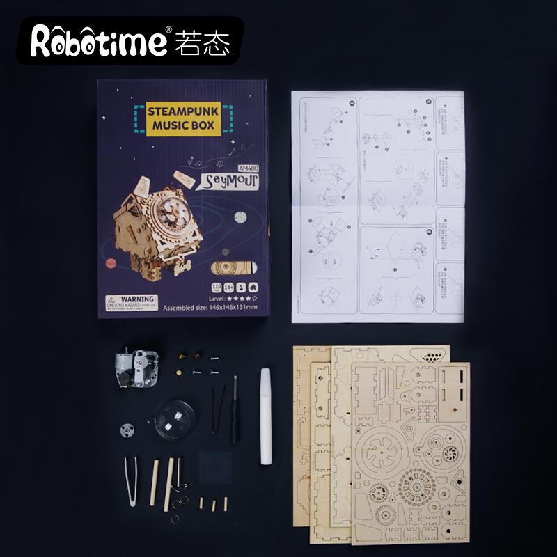 生日礼物 diy 若态若来拼装八音盒木质复古创意拼图天空之城手工