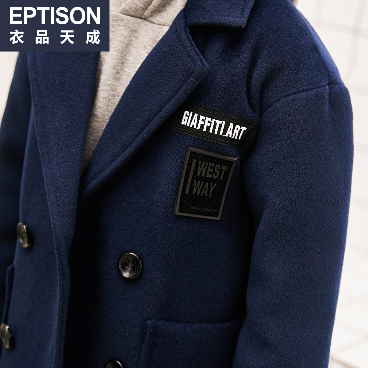衣品天成童装秋冬新款男童韩版西装领呢大衣中大儿童加棉加厚外套