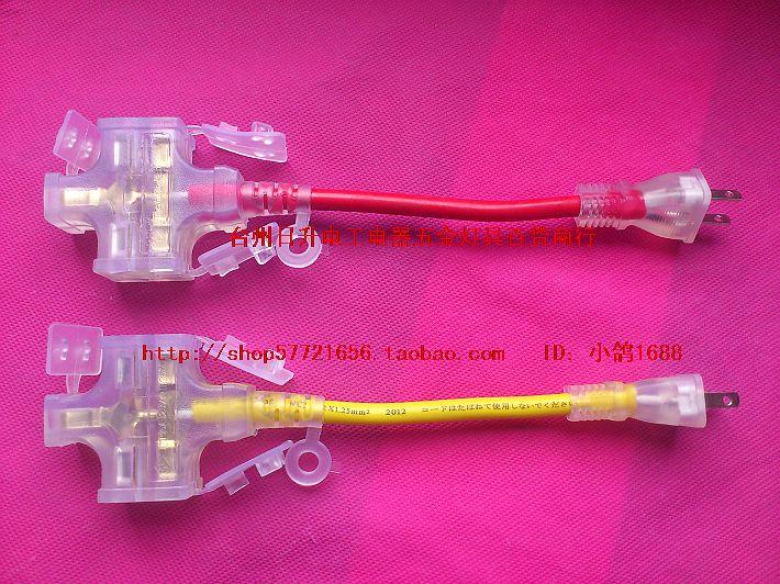 JET PSE認證插座 日本插座 帶安全防護門 三孔插座 耐摔耐壓