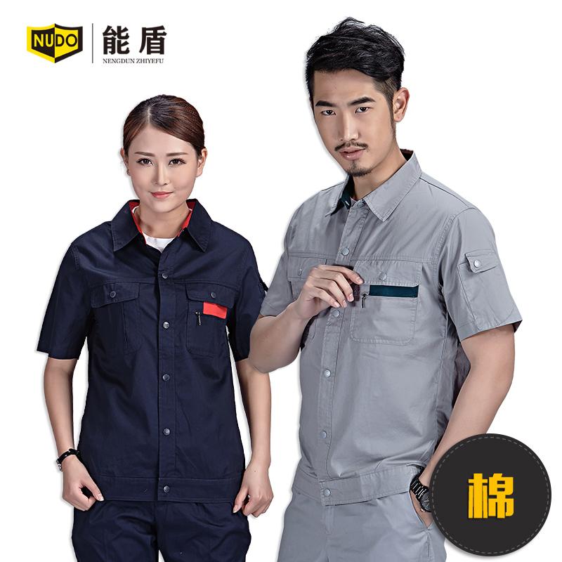 能盾夏季纯棉薄款国家电网工作服套装男耐磨电焊工短袖劳保服定制