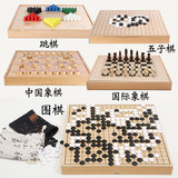 Go chess board set beginners less children students entry checkers backgammon black and white chess chess two in one