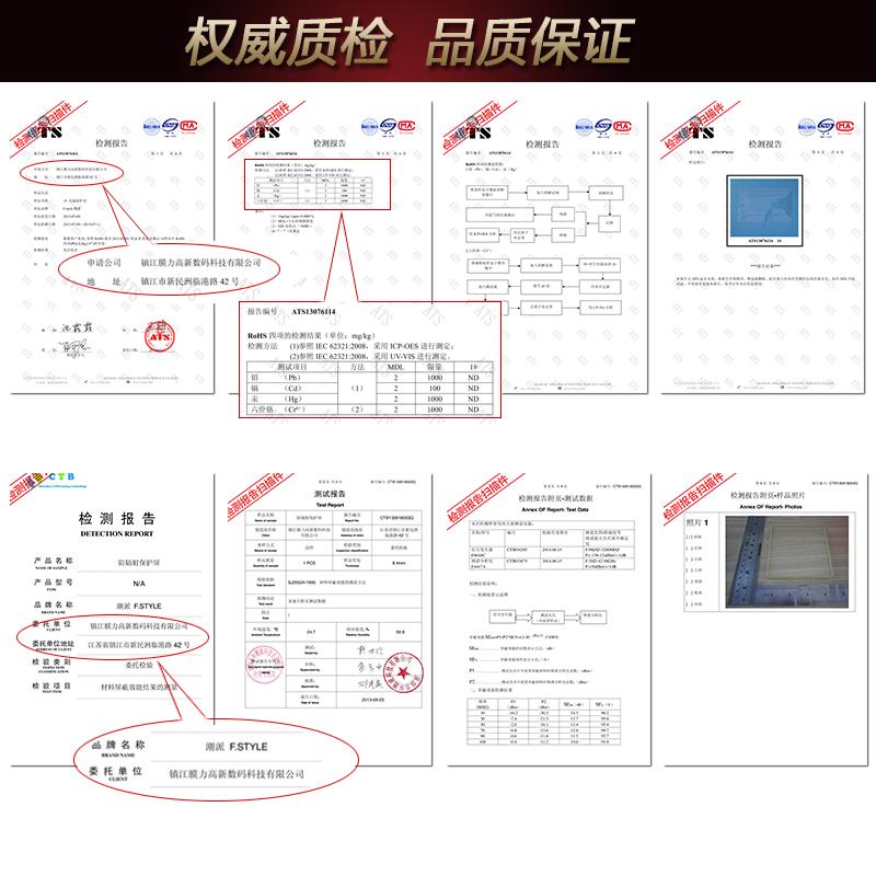 13 14寸防辐射电脑显示器屏罩保护屏膜视力15.6笔记本屏幕防蓝光