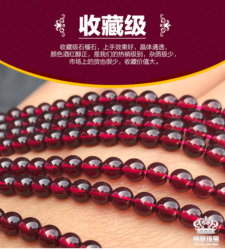 7A diy 天然酒红石榴石散珠子批发 半成品手链女收藏级水晶饰品配件