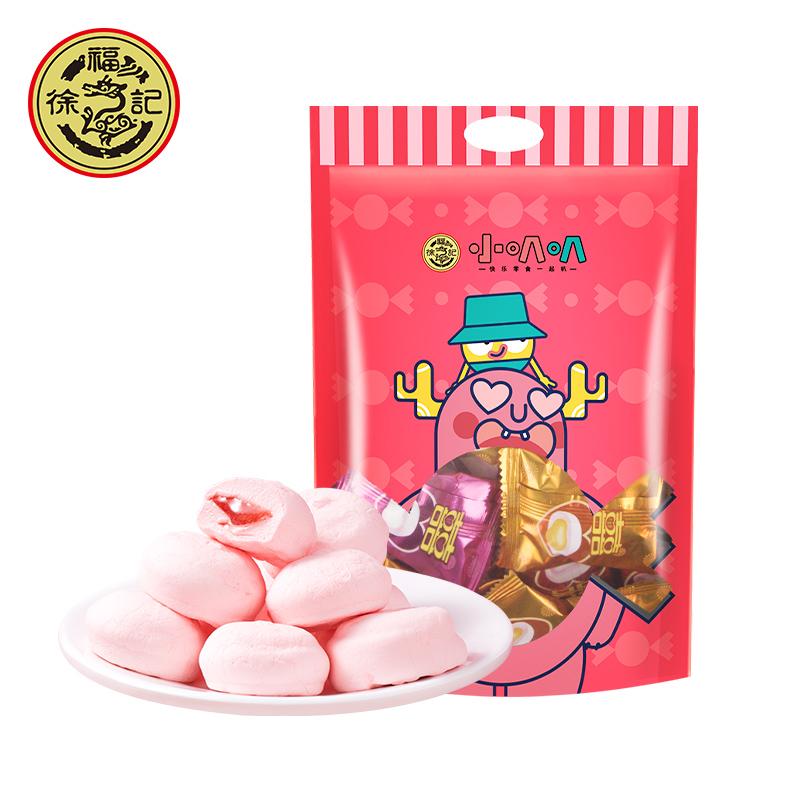 徐福记喜字夹馅棉花糖1斤