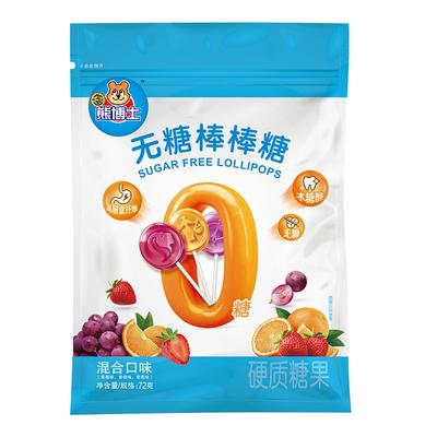 徐福记熊博士棒棒糖72g木糖醇无糖VC儿童水果硬糖果零食品宝宝