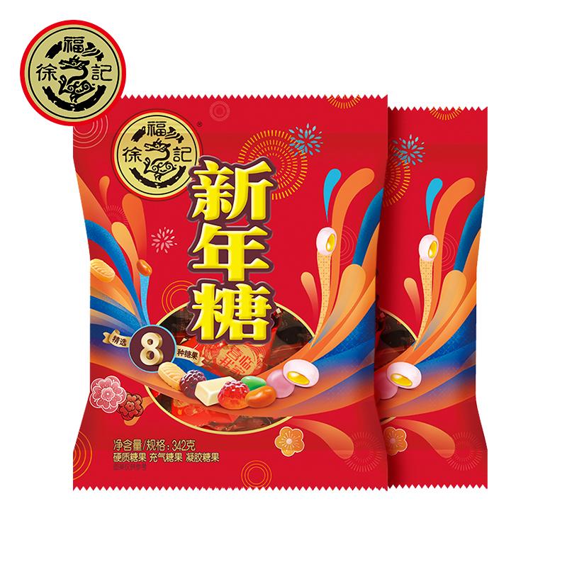 徐福记新年糖342g*2结婚庆喜糖果软零食品小吃送礼新年货大礼包