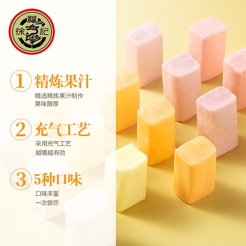 徐福记口嚼牛奶糖1.5斤结婚喜糖果混合多口味休闲零食品散装批发