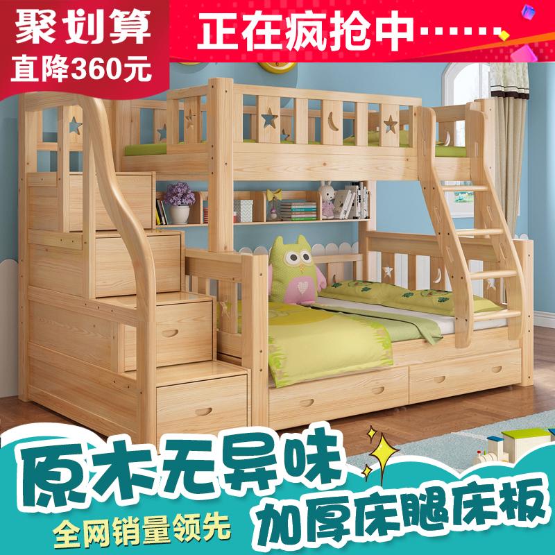 兰秀 实木子母床上下铺儿童床实木高低床成人母子上下双两层床