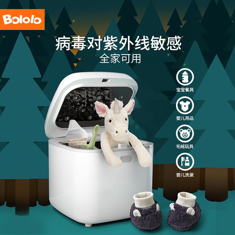 波咯咯深紫外线奶瓶消毒器带烘干机婴儿消毒锅柜家用小型宝宝专用