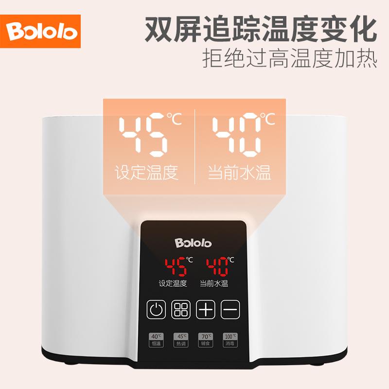 波咯咯暖奶器温奶器消毒器二合一恒温智能婴儿保温奶瓶热奶加热器