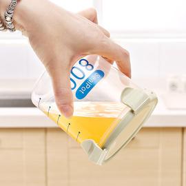 透明塑料大号密封罐奶粉罐食品罐子厨房五谷杂粮防潮收纳盒储物罐