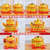 Poly edge golden cat Lucky cat ornaments opening gifts home ceramic piggy bank automatic waving waving Lucky Cat