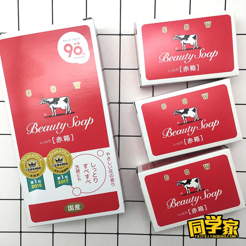 日本COW牛牌香皂牛乳石鹼 保溼沐浴洗手 牛奶紅盒100g/藍盒135g