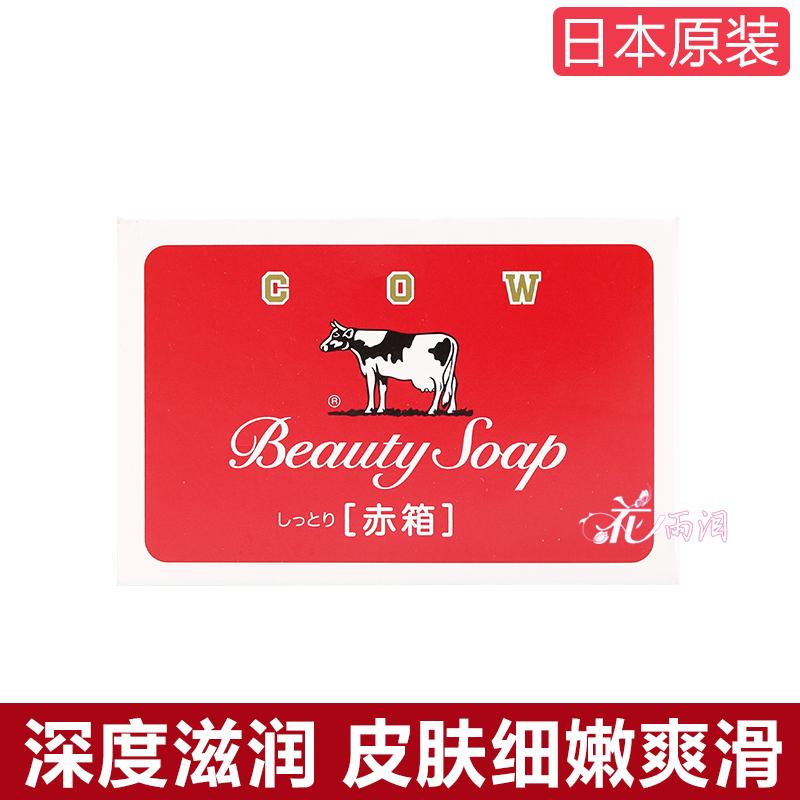 日本進口COW牛乳石鹼牛牌美膚皁紅色滋潤型香皂牛奶沐浴100g肥皂