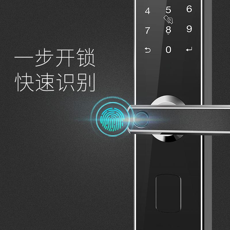 亚太天能智能锁把手式指纹锁家用防盗门电子密码锁金属门木门通用