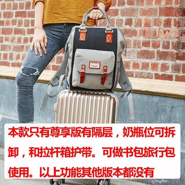 Mother and baby backpack light backpack female student bag male multi-function mother bag big capacity treasure mother with baby