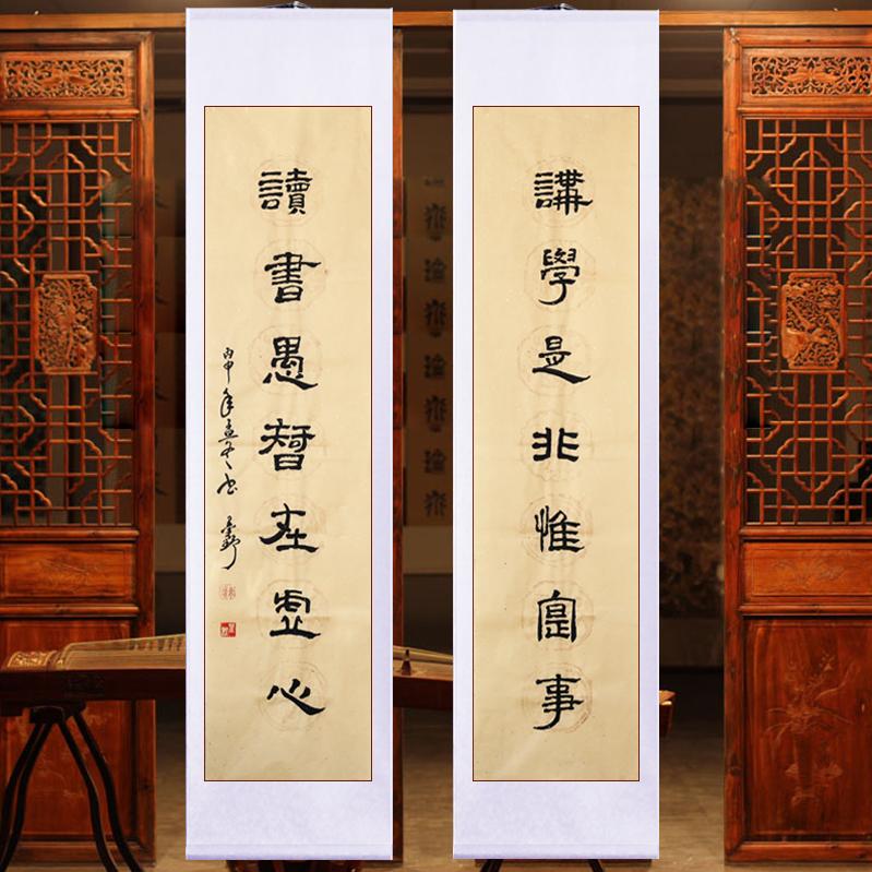 书法对联名人字画定制 中堂书法作品真迹手写客厅办公室书画国画