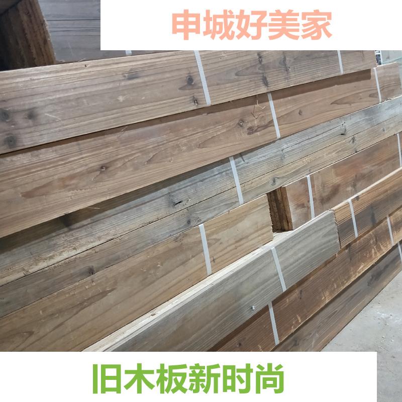 旧木板老松木老木板地板自然风化复古装饰实木护墙板背景墙酒吧