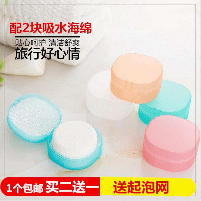 旅行帶海綿帶卡扣圓形方形瀝水小紅帽lush洗髮皂皁盒帶蓋手工皁盒