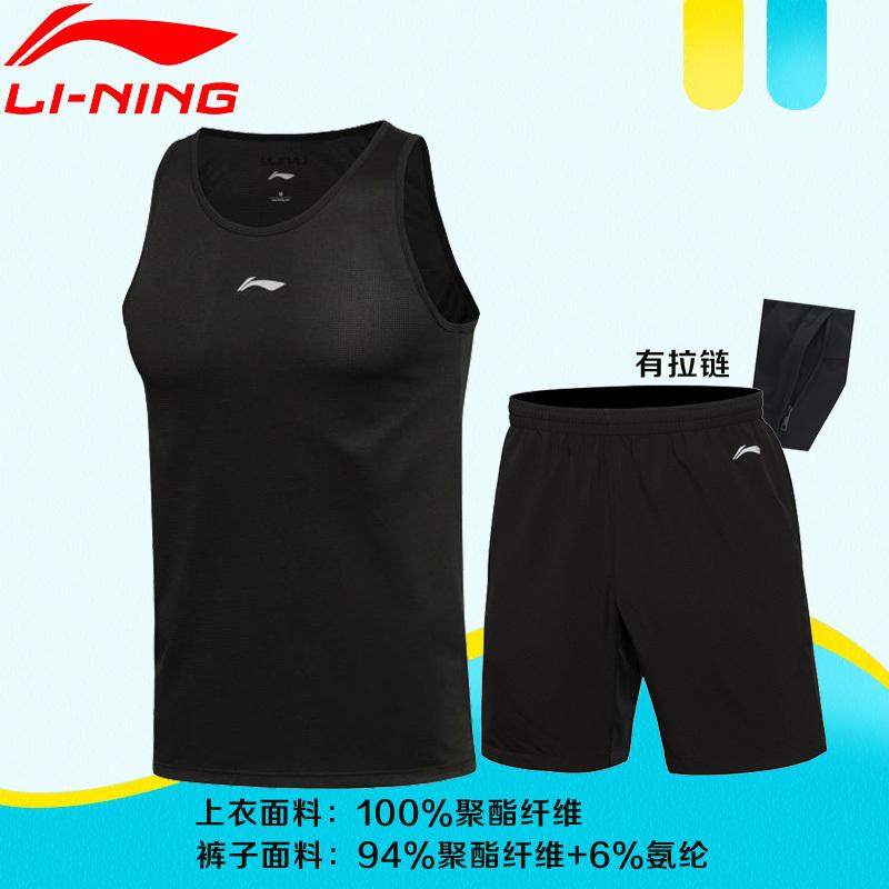 中國李寧運動套裝19夏新款男緊身健身衣背心短袖速乾透氣汗衫短褲