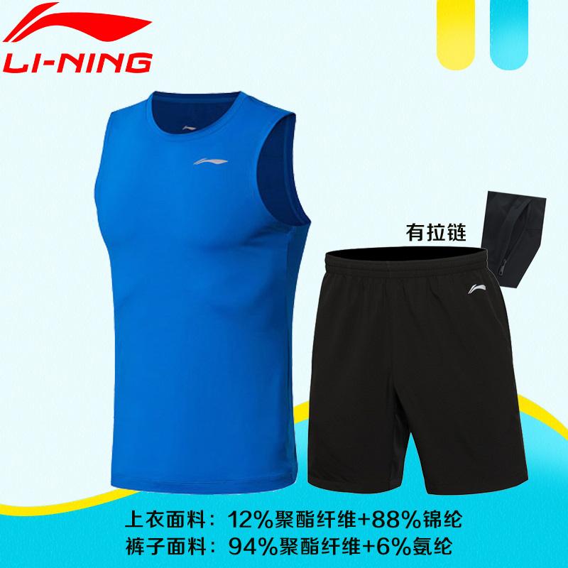 中国李宁运动套装19夏新款男紧身健身衣背心短袖速干透气汗衫短裤