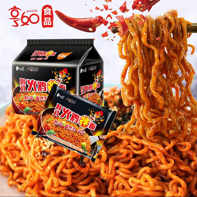 白象火鸡面5包特辣国产韩式方便面泡面速食干吃拌面条辣鸡面酱料