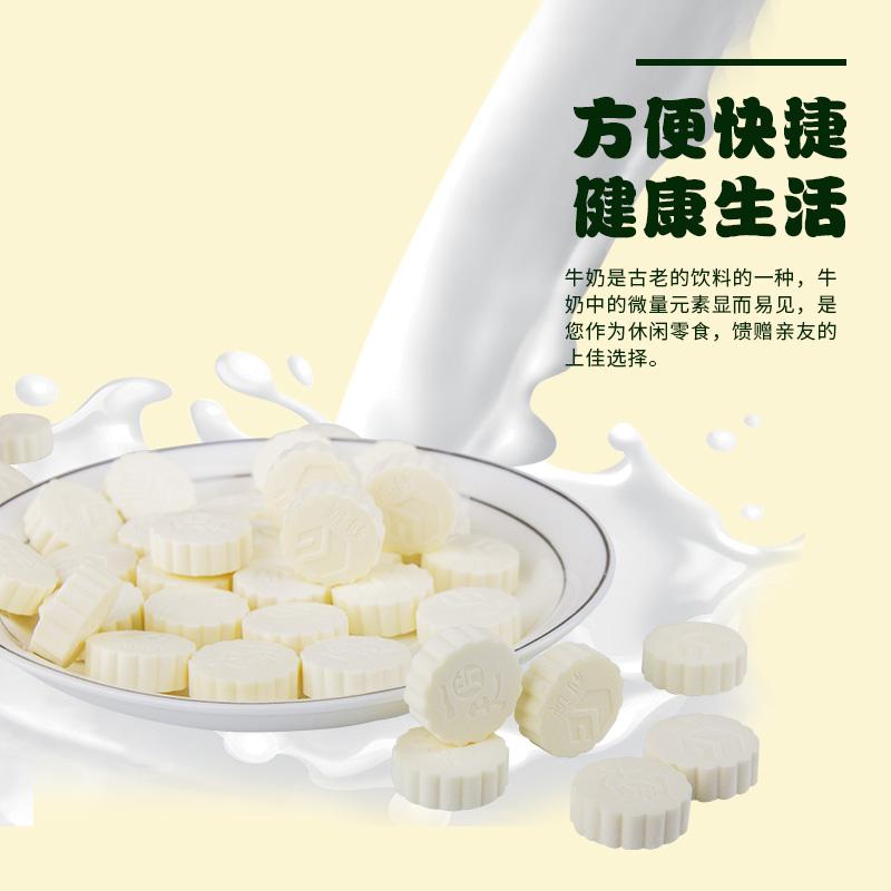 内蒙古奶片500g塔拉额吉干吃奶贝原味高钙儿童牛奶片奶酪奶酥包邮