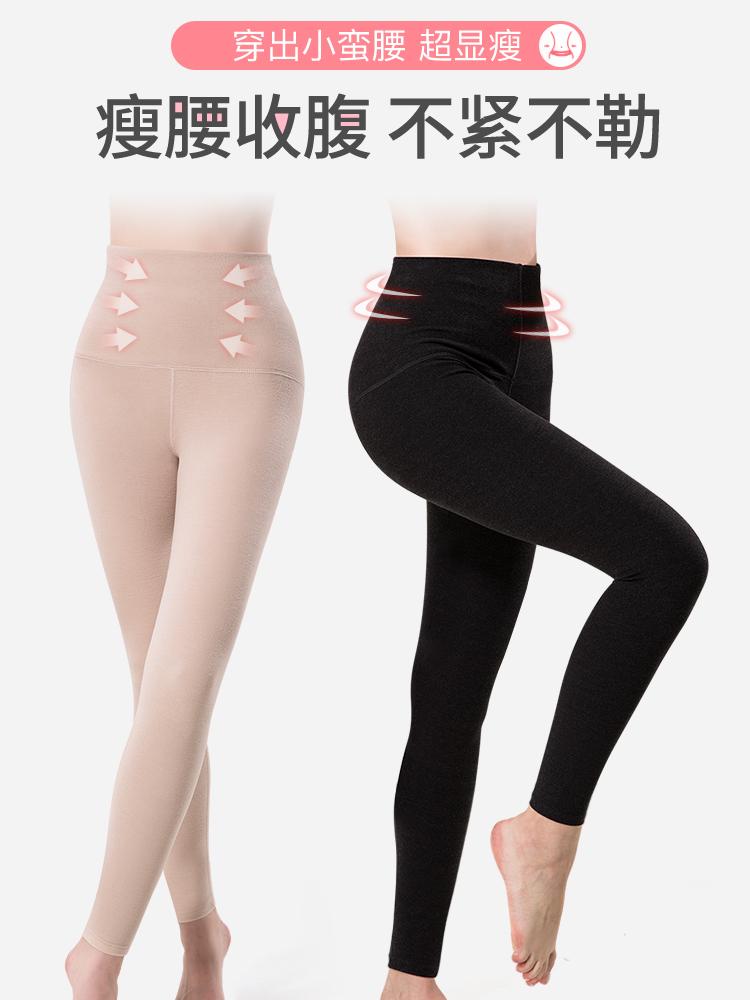 高腰秋裤女士加绒自发热保暖裤紧身内穿2019年新款衬裤打底线裤冬