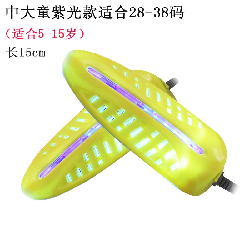 中大童专用紫光杀菌烘鞋器智能温控干鞋器冬季烤鞋器阻燃暖鞋器