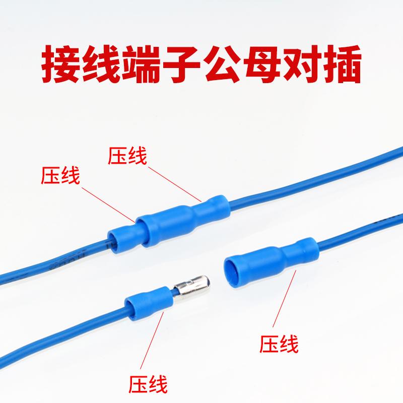 接线端子公母对插电线连接器接头快速接线耳绝缘冷压插拔式铜鼻子