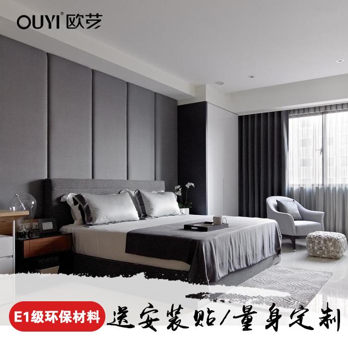 软包硬包背景墙床头客厅卧室电视防撞长条垫定做靠背现代简约欧式