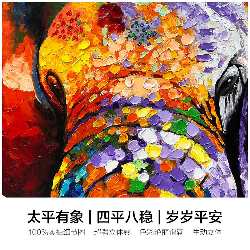 現代簡約玄關裝飾畫純手繪油畫入戶過道掛畫大象壁畫客廳豎版歐式