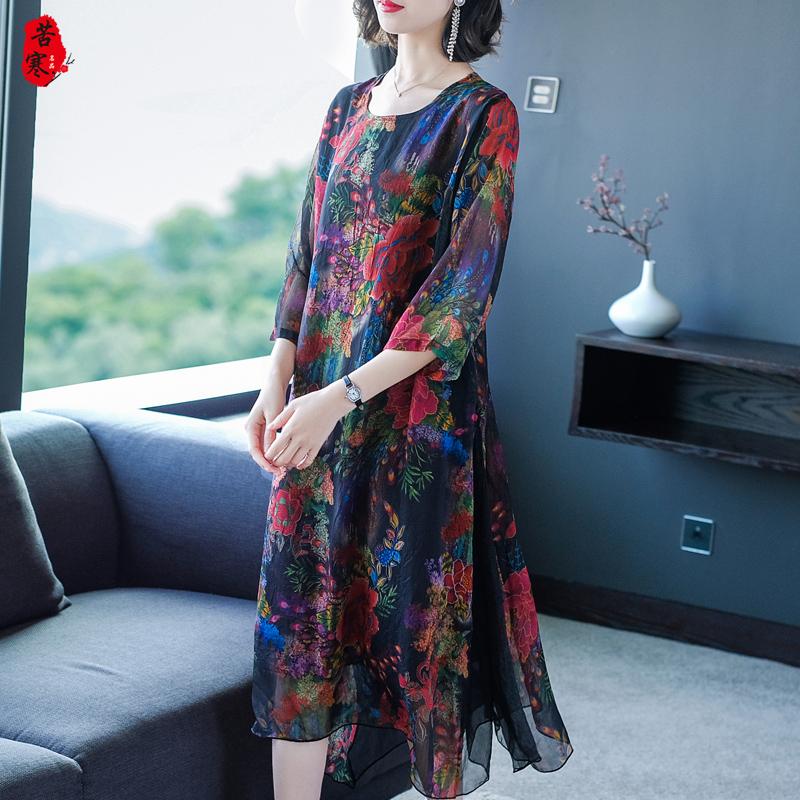 妈妈款夏装连衣裙时尚显瘦中老年女装中年女士遮肚藏肉印花大摆裙