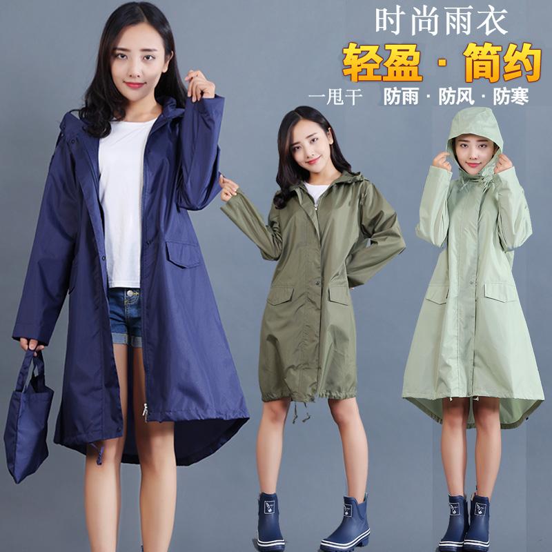 雨衣女成人韓國時尚長款徒步雨披旅遊外套輕薄可愛防水風衣款便攜