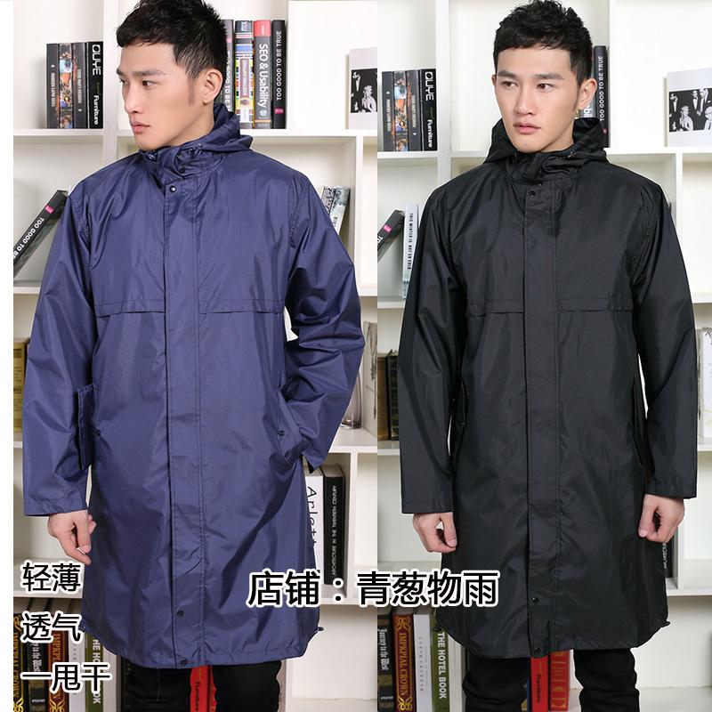 步行雨衣男士長款戶外連體成人雨披時尚透氣韓版防水風衣徒步輕薄